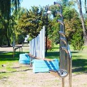 Small parki miejskie w sochaczewie