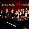 Orkiestra kameralna Camerata Mazovia w Sochaczewie zdjęcie 1