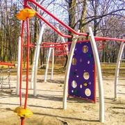 Small plac zabaw swietochlowice skalka park heiloo