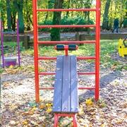 Small parkour park szczecin park chopina