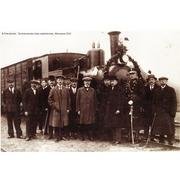 Small otwarcie kolei sochaczewskiej 19224