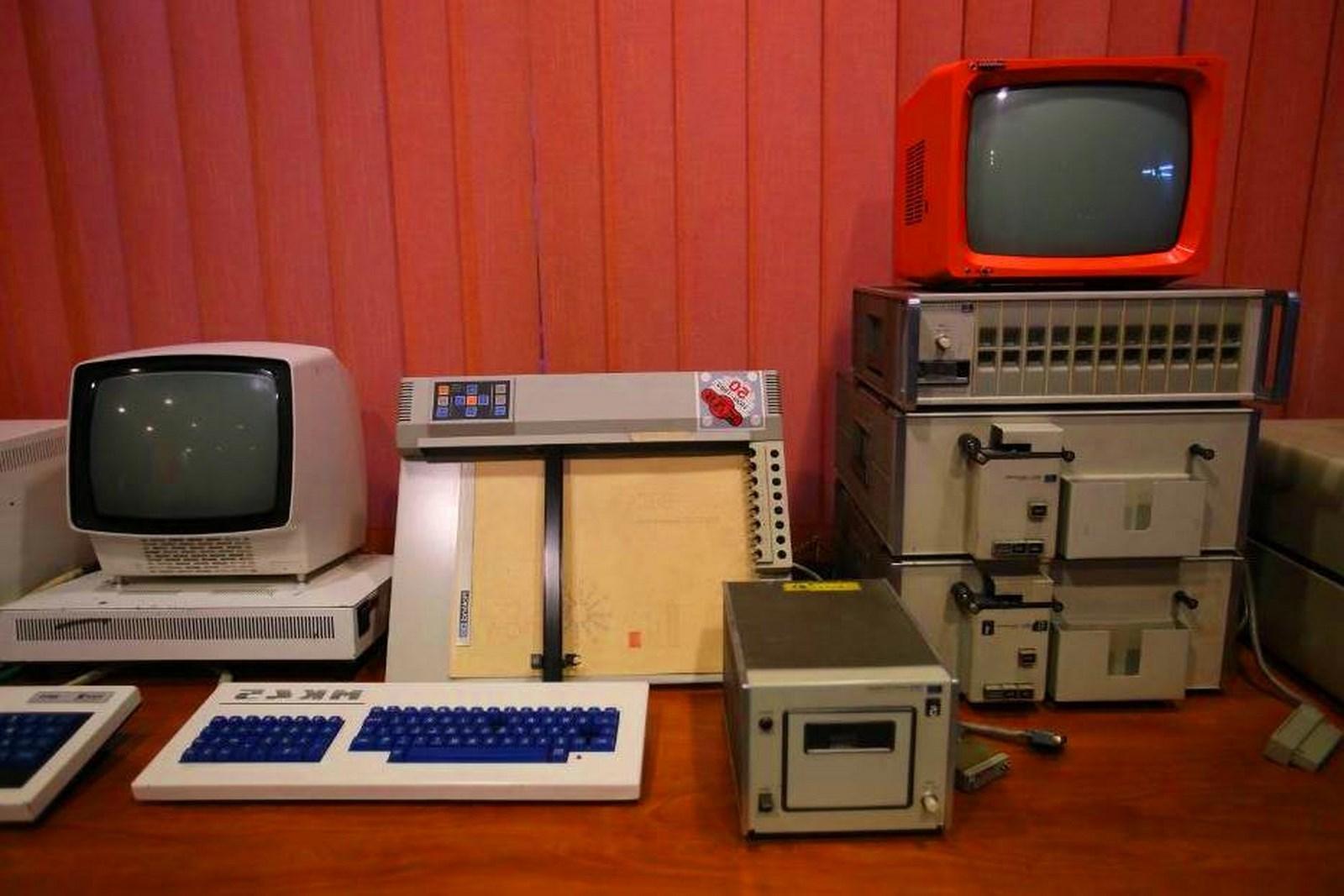 Komputery muzeum katowice 1