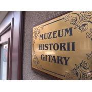 Small muzeum gitary katowice7