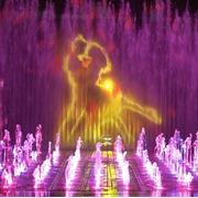 Small fontanna multimedialna rzeszow