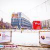 Lodowisko Katowice Centrum