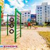 Plac zabaw Będzin Andersa