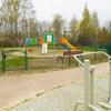 Plac zabaw Dąbrowa Górnicza Zagłębia Dąbrowskiego