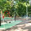 Park Rekreacji i Rozrywki oraz Strefa Sportu i Rekreacji