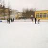 Lodowisko sezonowe Jelenia Góra