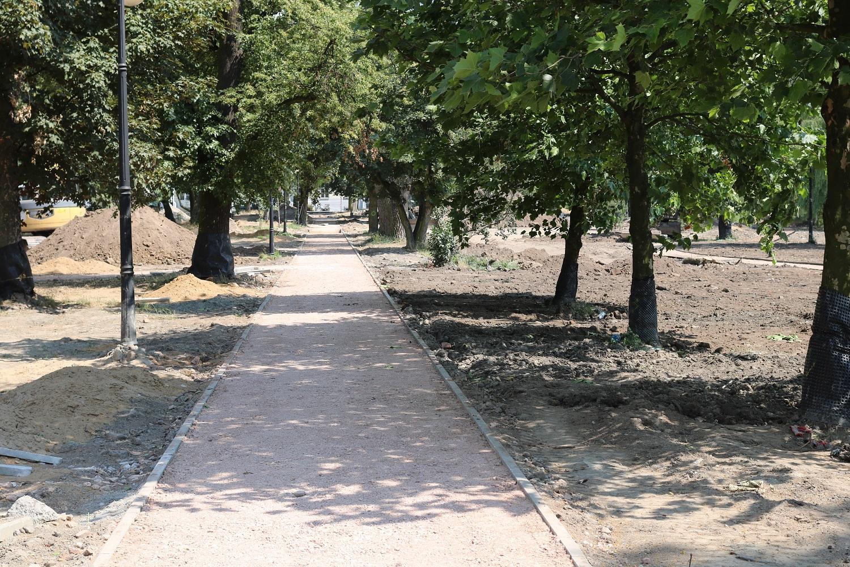 park w sochaczewie